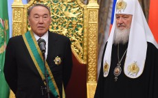 Meeting with Patriarch of Moscow and all Russia Cyril