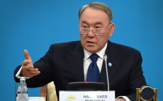 17th Congress of the Nur Otan Party under the chairmanship of President Nursultan Nazarbayev