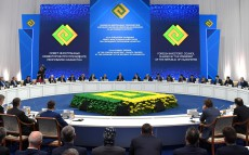 Kassym-Jomart Tokayev takes part in 32nd plenary session of Foreign Investors' Council
