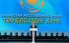 Participation in the solemn reception on the Independence Day of the Republic of Kazakhstan